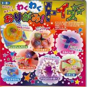 Origami Kit- Origami Toys