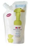 Hipp - Wash Foam - 250 Ml Refill Bag Trust Quality