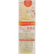 Kanebo Freshel Skin Freshener 130ml